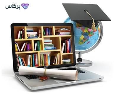 سایت آموزشگاهی