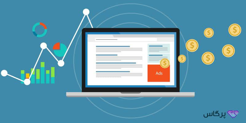 قیمت طراحی وب سایت