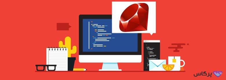 نرم افزارهای طراحی سایت