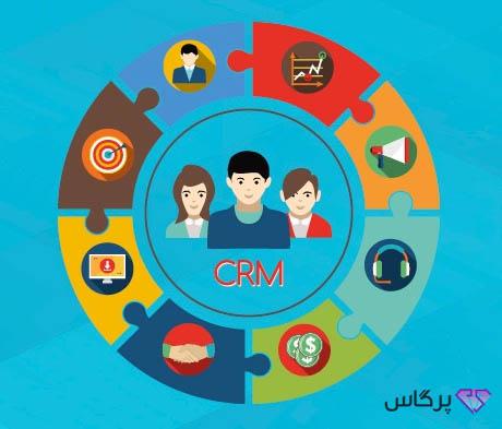 چرا باید از نرم افزار CRM استفاده کنیم؟ | پرگاس