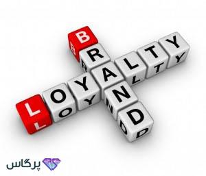 وفاداری به برند