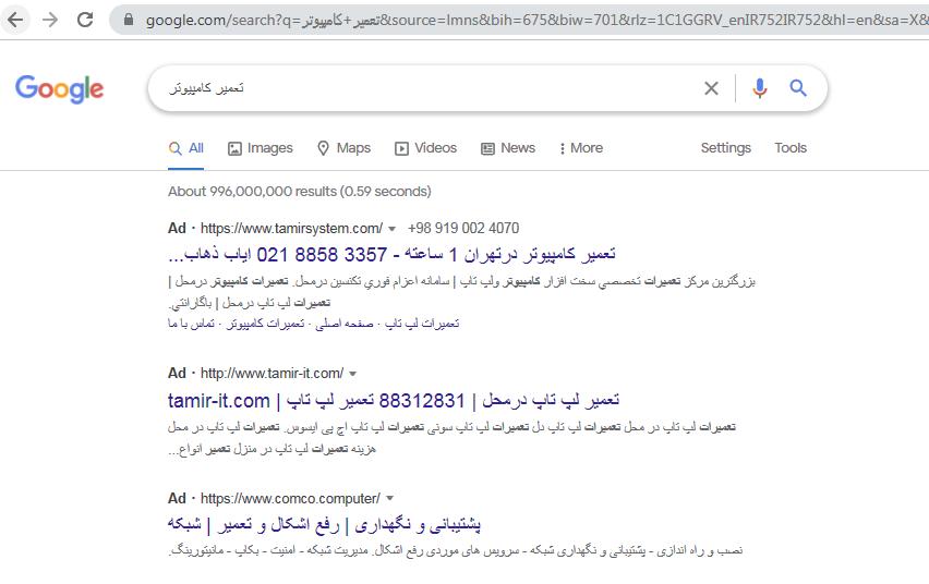 بهترین راههای تبلیغات برای جذب مشتری در گوگل با Google My Business | پرگاس