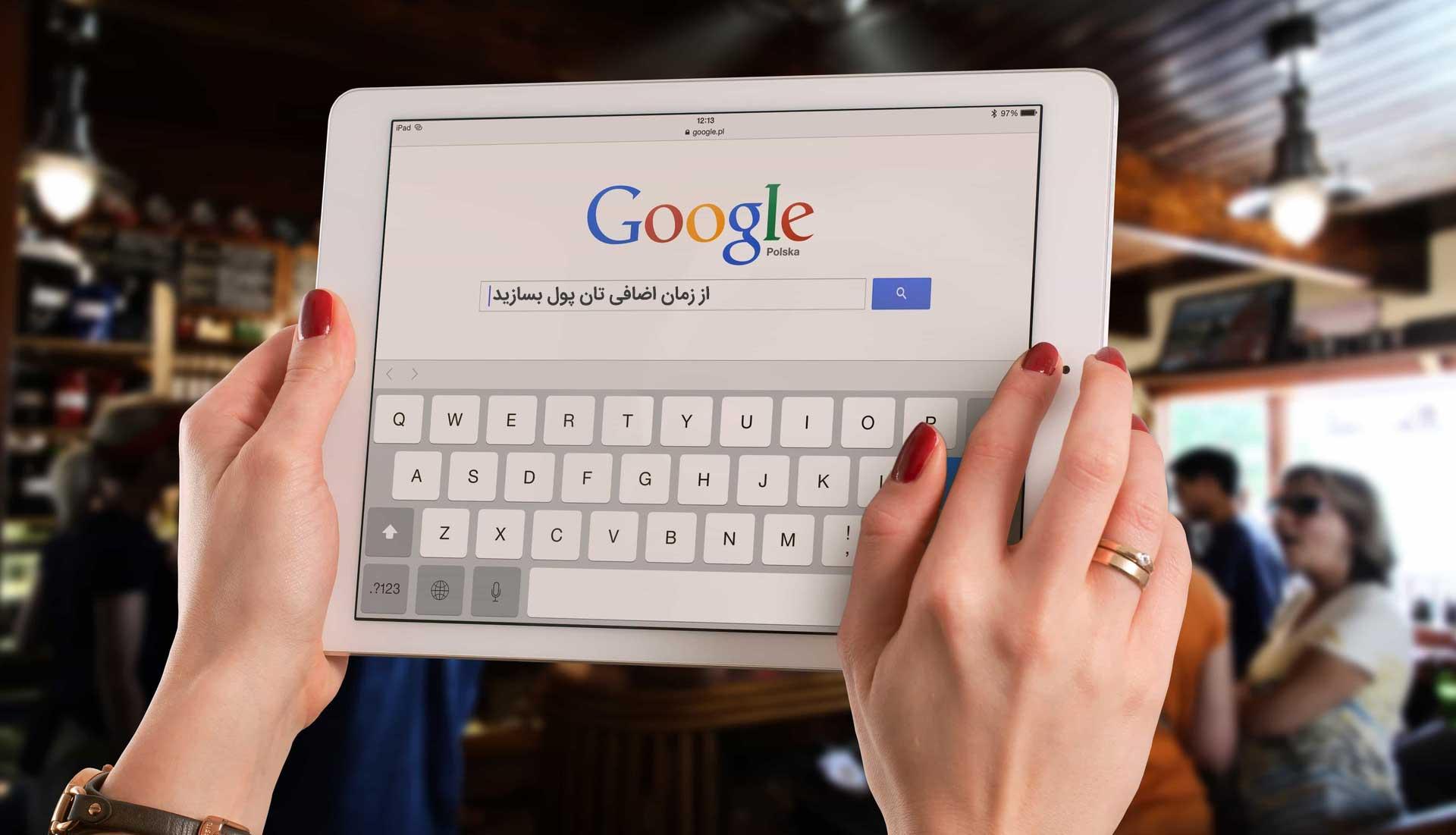 کسب درآمد از اینترنت با تخصص و مهارت | پرگاس